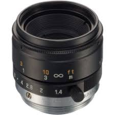 photo of the Tamron 23FM16-L lens