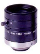 photo of the Tamron 23FM16SP lens