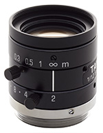 photo of the Tamron M112FM16 lens