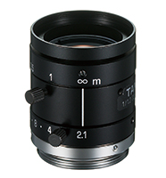 photo of the Tamron M112FM35 lens
